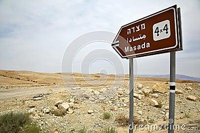 Masada 4x4