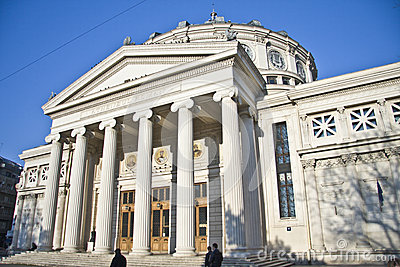 Romanian Athenaeum Editorial Stock Image