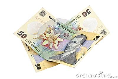 Romanian money bills lei