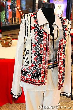 Romanian peasant costume for men
