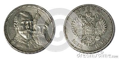 Romanov 300 anniversary silver rubl 1913