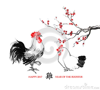 Free Rooster Greeting Card. Royalty Free Stock Images - 78950399