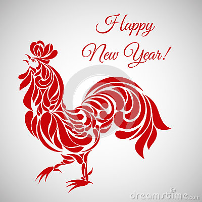 Rooster, symbol of 2017 on the Chinese calendar. Happy new year! Stylized decorated with floral ornament. Vector Illustration