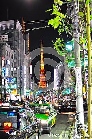 Roppongi , Tokyo, Japan Editorial Stock Image