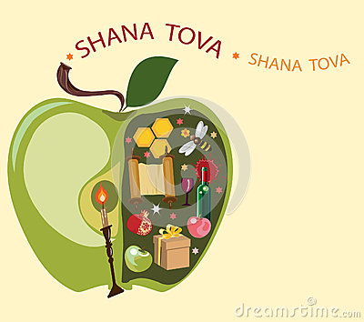 Rosh hashana-jewish new year.