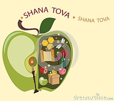 Rosh hashana-jewish new year.