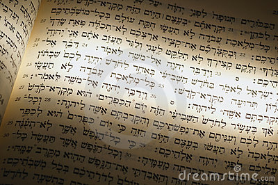 Rosh Hashana text Hebrew