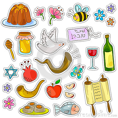 Free Rosh Hashanah Symbols Stock Photos - 32158663