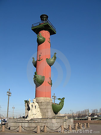 The Rostral Column