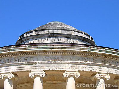 Rotonde met Ionische kapitalen van kolommen
