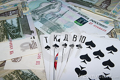 Royal flush stock photo image 55922943 for How to win money at fish tables
