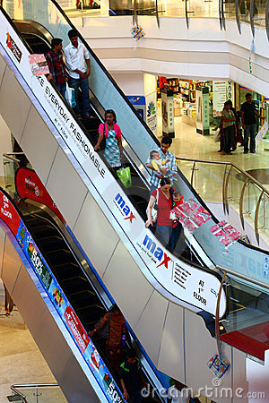 Royal Meenakshi Mall Bangalore India Editorial Stock Photo