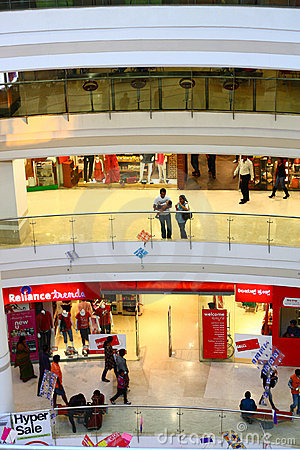 Royal Meenakshi Mall Bangalore India Editorial Image