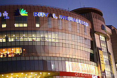 Royal Meenakshi Mall Exterior at Night Editorial Image