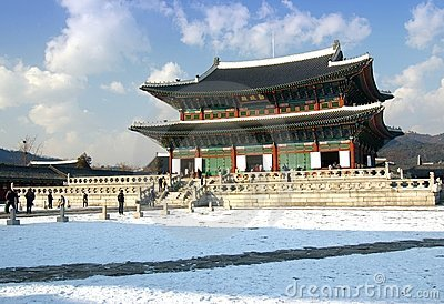 Royal Palace Seoul Editorial Stock Photo