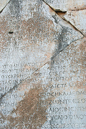 Ruínas antigas do ephesus como o fundo