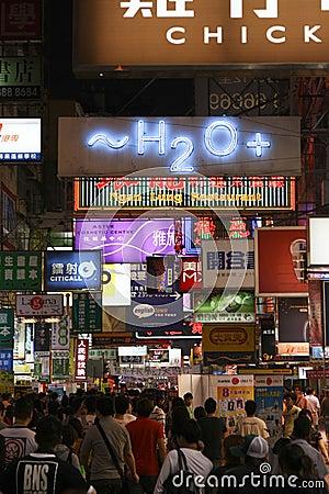 Rua movimentada em Hong Kong Foto Editorial