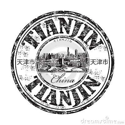 Rubber stämpel för Tianjin grunge