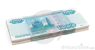 Rubles banknotes