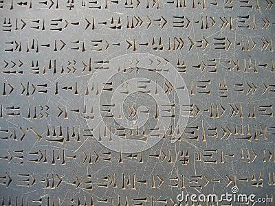 Runes on stone