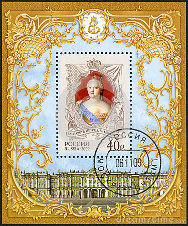 Free RUSSIA - 2009: Shows The 300th Anniversary Of Birth Of Elizaveta Petrovna (1709-1762), Empress, History Of The Russian State Royalty Free Stock Image - 31141216