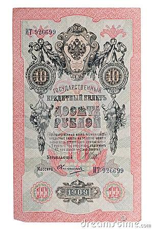 RUSSIA - CIRCA 1909 a banknote of 10 rubles macro