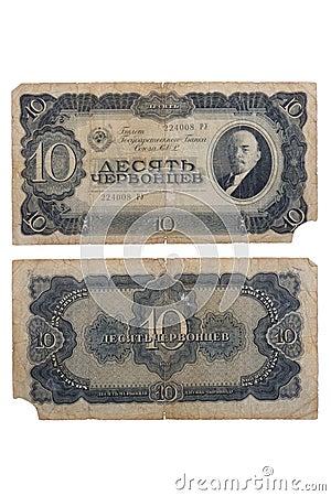 RUSSIA - CIRCA 1937 a banknote of 10 rubles