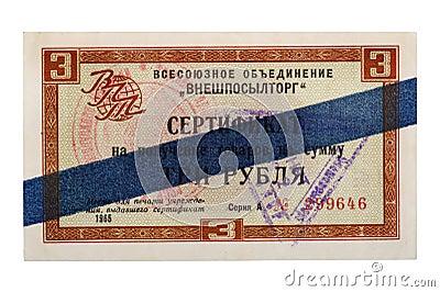 RUSSIA CIRCA 1965 a Certificate of 3 rubles