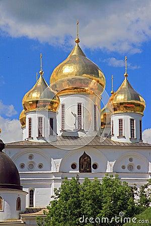 Russia. Dmitrov. Landmark
