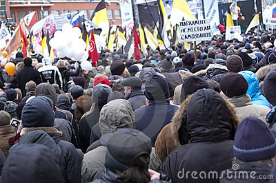 Russia, Moscow - DECEMBER 24 Editorial Photo