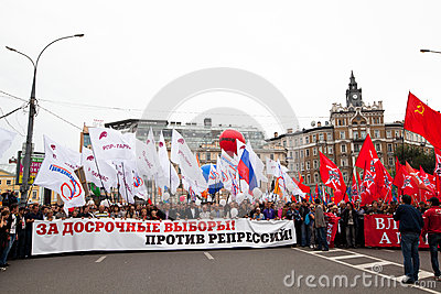 Russia Opposition Editorial Stock Image