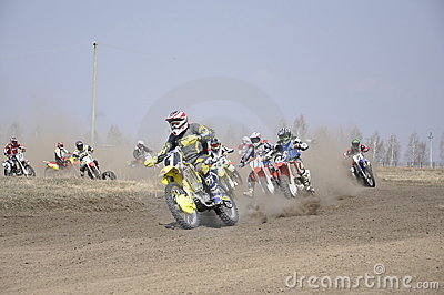Russia, Samara motocross start Editorial Stock Photo