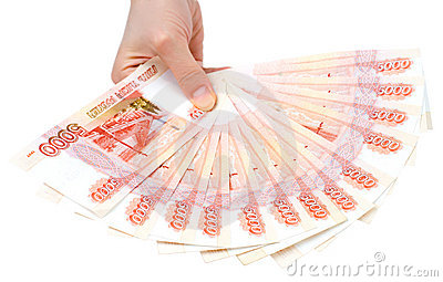 Russian 5000 rouble bills