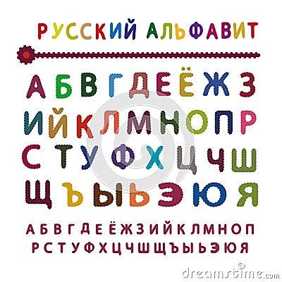 Russian abc