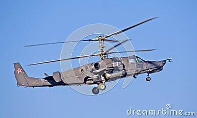 Russian Air Force Jubilee 13