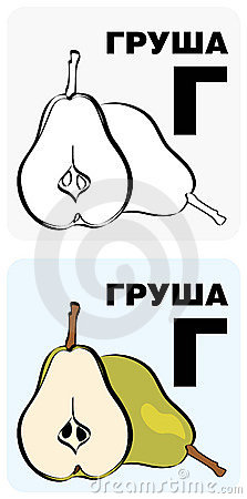 Russian alphabet cards