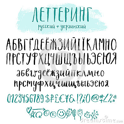 Free Russian And Ukrainian Letters Set Stock Photography - 77248222