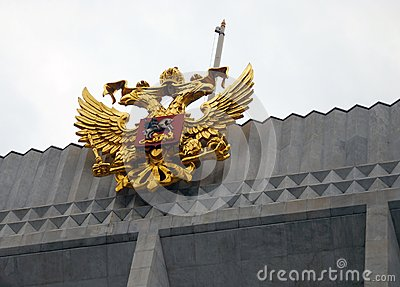 Russian coat of arms golden eagle