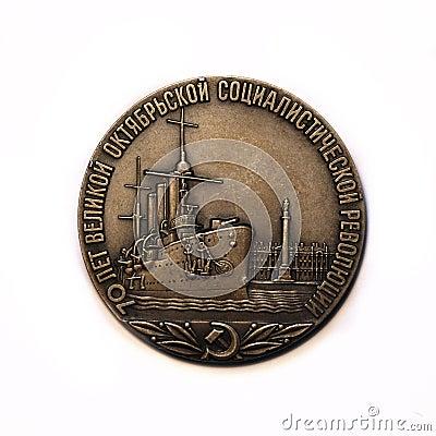 Russian commemorative medal