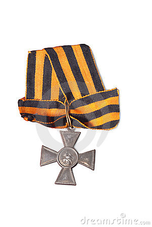 Russian Cross of St. George