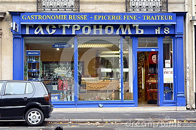 Russian Gastronomy in Paris Editorial Stock Photo