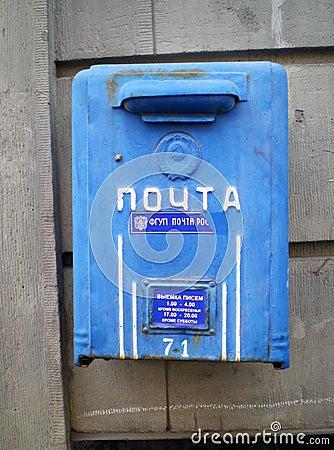 Russian mailbox.