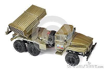 Russian MLRS