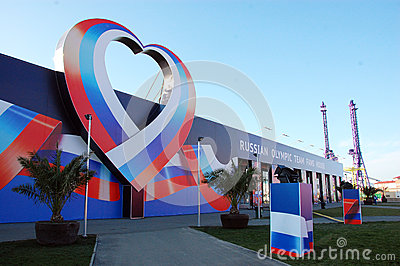 Russian Olympic Team Fan House at XXII Winter Olympic Games Soch Editorial Photography