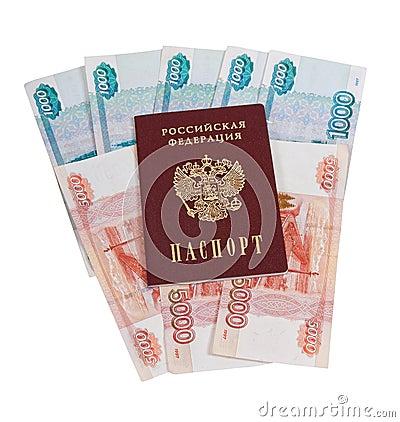 Free Russian Passport Stock Photos - 18091753