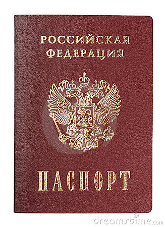 Free Russian Passport Stock Photos - 22595293