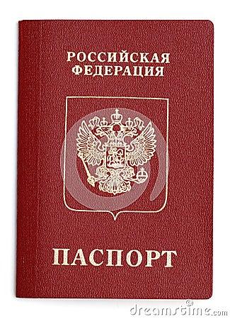 Free Russian Passport Stock Photo - 2834470