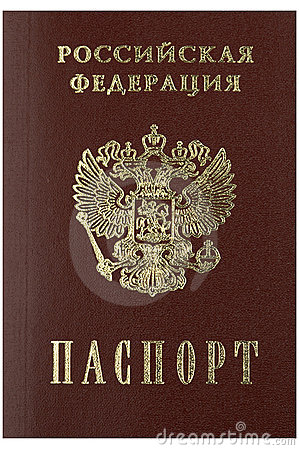 Free Russian Passport In Close Up Royalty Free Stock Photos - 531878