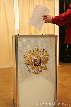 Russian president s  election Editorial Photography