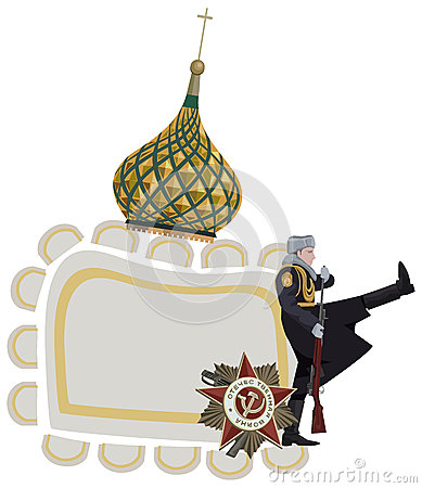 Russian Soldier and Honor Medal